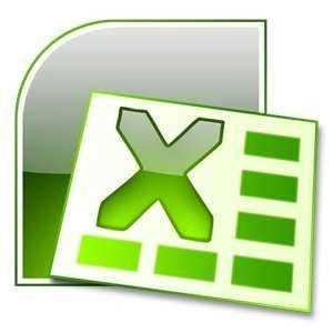 Curso de Excel 2010 en Ahuachapán Excel