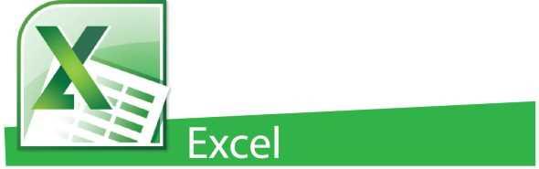 Taller de Excel 2010 en Sacaba Excel