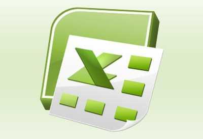 Taller de Excel 2007 en Choluteca Excel