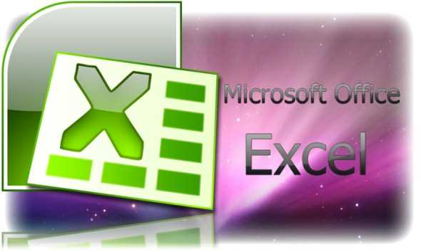 Taller de Excel 2010 en Chitré Excel